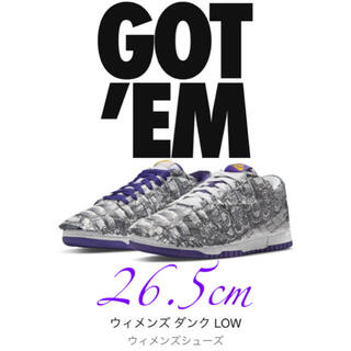 NIKE - NIKE WMNS Dunk Low Made You Look