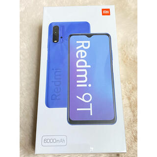 ANDROID - Redmi 9T Carbon Gray 4GB RAM 64GB ROM