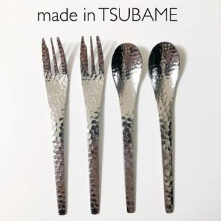 TSUBAME  スプーン フォーク 4本 ステンレス 燕三条 日本製