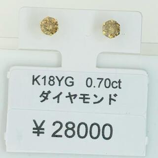 DE-20556 K18YG ピアス ダイヤモンド 0.70ct AANI アニ(ピアス)