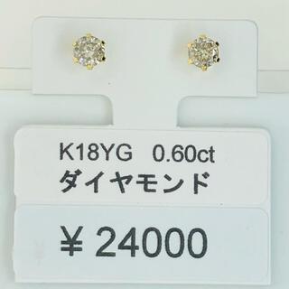 DE-20521 K18YG ピアス ダイヤモンド 0.60ct AANI アニ(ピアス)