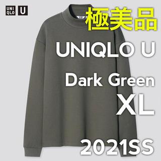 UNIQLO - 【極美品】ユニクロU モックネックプルオーバー ダークグリーン XL カーキ