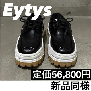 Balenciaga - 新品同様 Eytys エイティス 28cm レザーシューズ スニーカー ミコノス