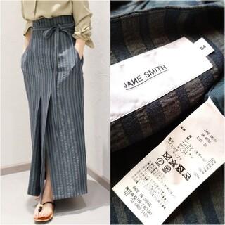Plage - 美品【JANE SMITH♥ジェーンスミス】ベルトタックロングスカート
