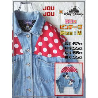 ディズニー(Disney)の希少 80s JOUJOU×ディズニー デニムジャケット SS1912(Gジャン/デニムジャケット)