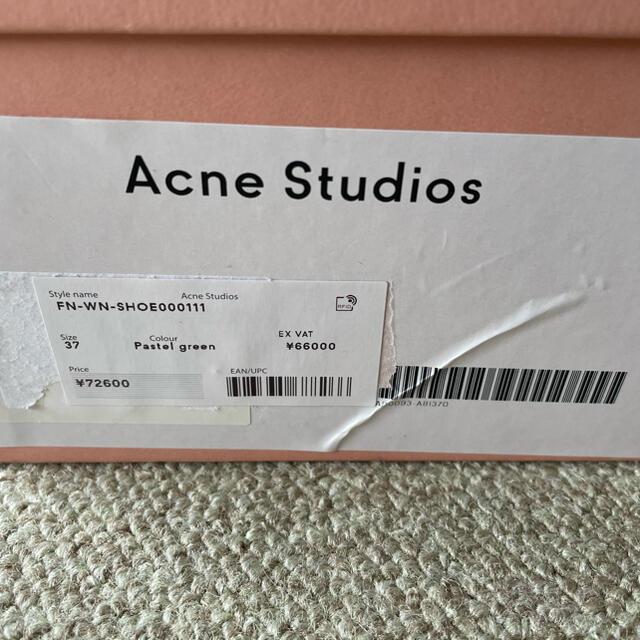 ACNE(アクネ)のACNE STUDIOS アクネストゥディオズ レザーアンクルブーツ レディースの靴/シューズ(ブーツ)の商品写真