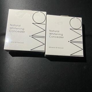 MIMC ホワイトニングコンシーラー 2個セット