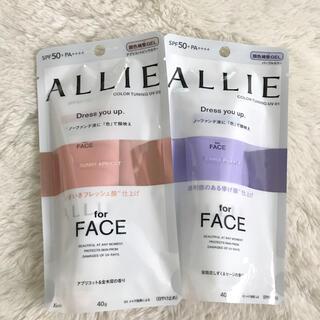 ALLIE - アリィーカラーチューニングUVジェル2個新品