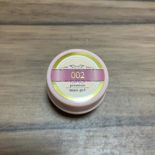 maogel マオジェル 002(カラージェル)