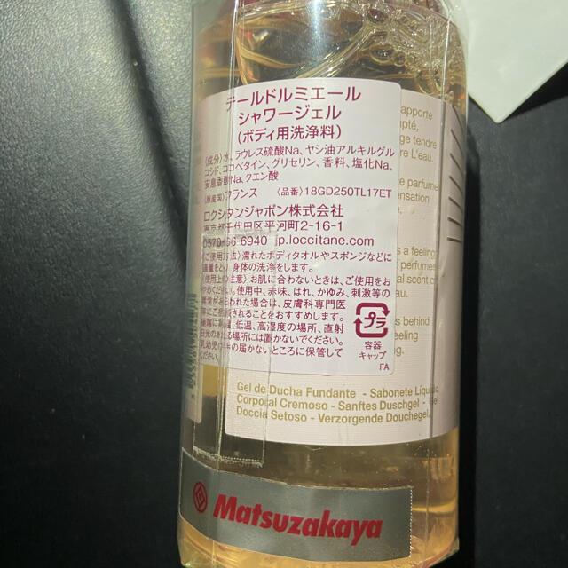 ロクシタン テールドルミエール 250ml 新品未開封 コスメ/美容のボディケア(ハンドクリーム)の商品写真