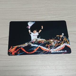 読売ジャイアンツ - 原辰徳 テレホンカード 50度数