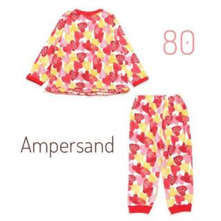 アンパサンド(ampersand)の新品未開封 アンパサンド ハート柄 前開きパジャマ 女児 ガールズ 80(パジャマ)