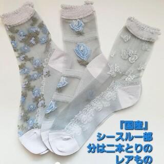 tutuanna - ☆水色シースルー靴下☆3点セット