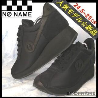 No Name - ノーネーム スピード オールブラック スニーカー 25㎝【★新品★セール!】