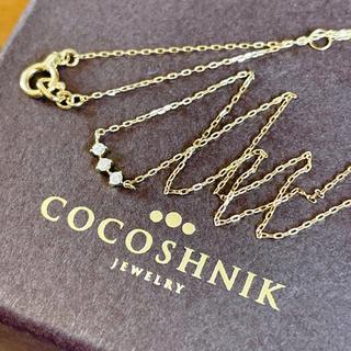 ココシュニック(COCOSHNIK)のココシュニック*K18*3粒ダイヤモンドネックレス*イエローゴールド(ネックレス)
