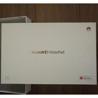 ファーウェイ(HUAWEI)のHUAWEI MatePad 10.4/WiFi/Midnight Grey(タブレット)