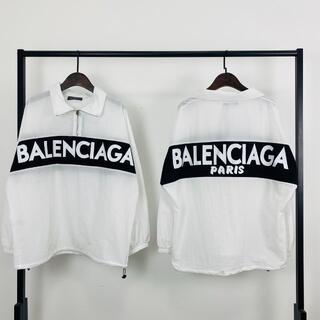 バレンシアガ(Balenciaga)のBalenciaga日焼け防止服(ブルゾン)