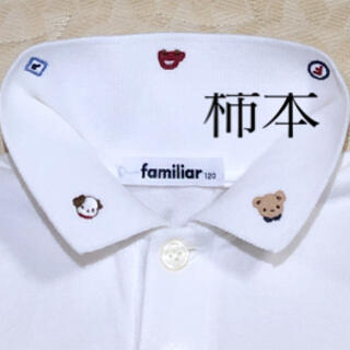 familiar - 新品 familiar       半袖ポロシャツ  size 120cm