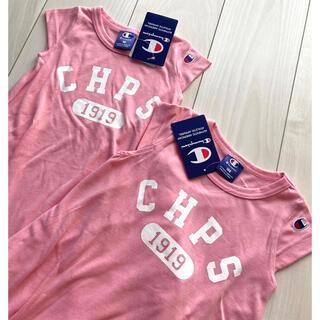 Champion - 新品 チャンピオン PICNIC ワンピース 姉妹 お揃い ピンク90 100