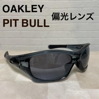 オークリー(Oakley)のオークリー ピットブル 偏光レンズ OAKLEY PITBULL ほぼ新品(ウエア)
