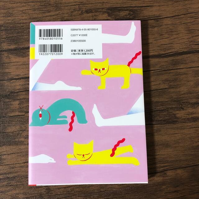 フランス式1分膣トレ くびれ・腹凹・若返り・思うまま! エンタメ/ホビーの本(ファッション/美容)の商品写真
