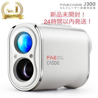 Nikon - 【新品未使用】J300 プレミアム レーザーゴルフ距離計
