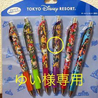 ディズニー(Disney)のバラ売り ディズニーリゾート 総柄 ボールペン (キャラクターグッズ)