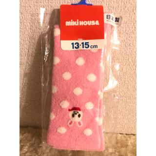 mikihouse - 新品 日本製 ミキハウス くつ下 13〜15cm