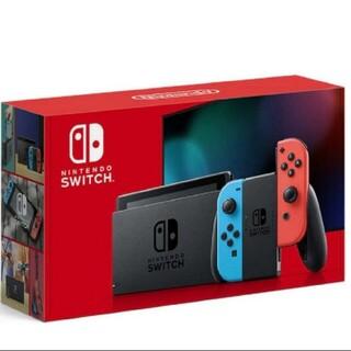 任天堂 - Nintendo Switchネオンカラー×20台