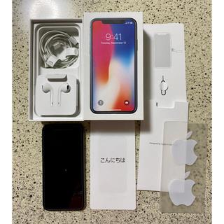 Apple - iPhoneX 64GB バッテリー100% ドコモSIMロック解除済