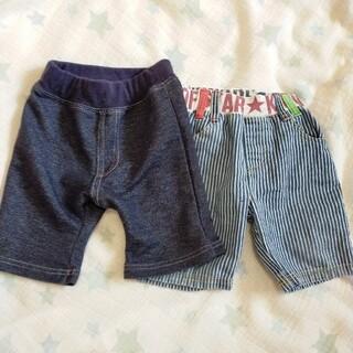 シマムラ(しまむら)の男の子 2本セット 半ズボン 90cm 西松屋 しまむら 短パン ストライプ(パンツ/スパッツ)