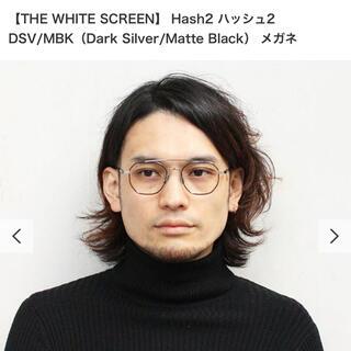 アヤメ(Ayame)のホワイト スクリーン HashⅡ(サングラス/メガネ)