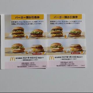 マクドナルド(マクドナルド)のマクドナルド McDonald's無料引換券 株主優待券(フード/ドリンク券)