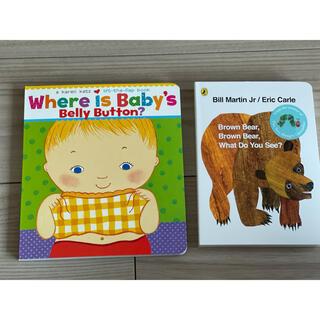 セール品 英語絵本 brown bear/ belly button(絵本/児童書)