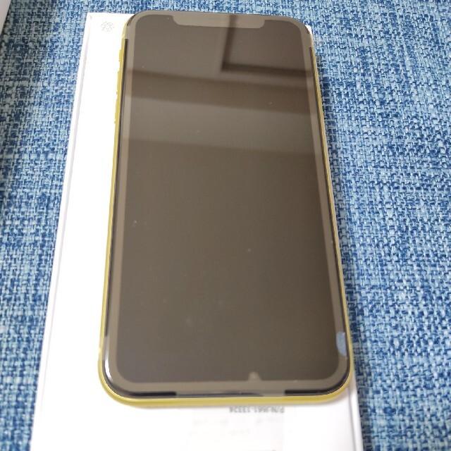 iPhone(アイフォーン)のiPhone11 本体 新品 128GB イエロー Yellow スマホ/家電/カメラのスマートフォン/携帯電話(スマートフォン本体)の商品写真