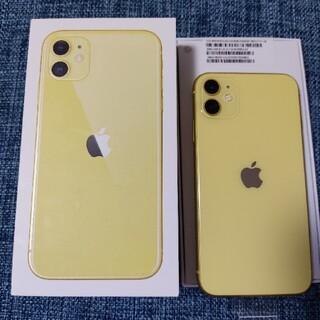 iPhone - iPhone11 本体 新品 128GB イエロー Yellow