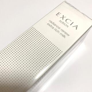 ALBION - エクシア新品乳液