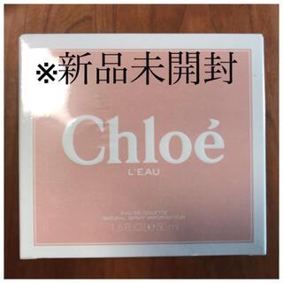 Chloe - クロエ ロー オードトワレ 50ml