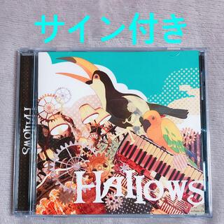 そらる CD(ボーカロイド)