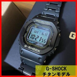 CASIO - G-SHOCK チタン 電波ソーラー GMW-B5000TB-1JR 国内正規品