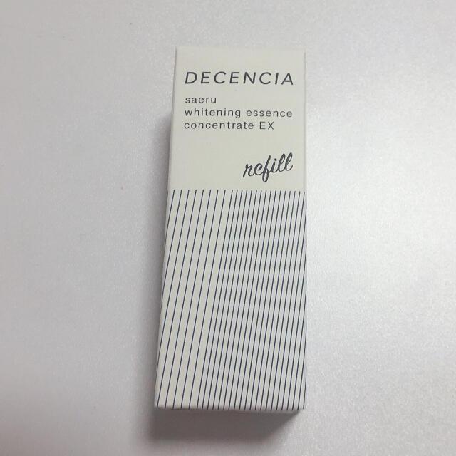 ディセンシア サエル ホワイトニング エッセンスコンセントレートEX リフィル コスメ/美容のスキンケア/基礎化粧品(美容液)の商品写真