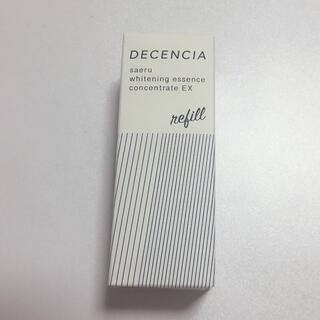 ディセンシア サエル ホワイトニング エッセンスコンセントレートEX リフィル(美容液)