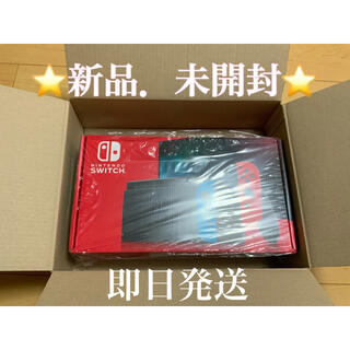 Nintendo Switch - ⭐️新品.未使用品⭐️ニンテンドースイッチ ネオン本体