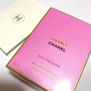 CHANEL - チャンス 新品
