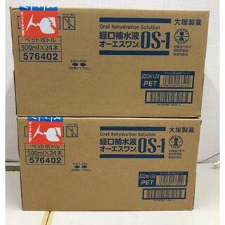 os-1経口補水液24本×2ケース(ミネラルウォーター)
