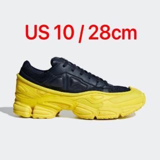 adidas - adidas × Raf Simons / OZWEEGO