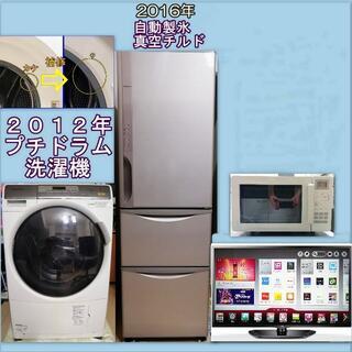 プチドラム洗濯機と3ドアチルド室・自動製氷冷蔵庫他2点動作保障・配送・設置します(冷蔵庫)