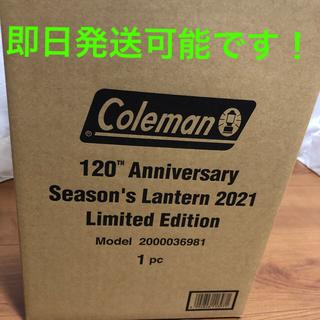 Coleman - コールマン120周年記念限定ランタン