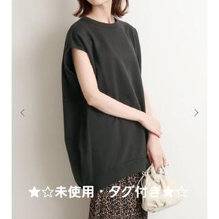 IENA - ★☆未使用・タグ付き★☆ IENA(イエナ) 60裏毛コクーンプルオーバー