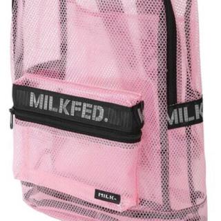 ミルクフェド(MILKFED.)のmilk fed リュック(リュック/バックパック)